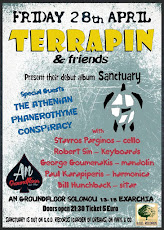"TERRAPIN (παρουσίαση του άλμπουμ ""Sanctuary"")"