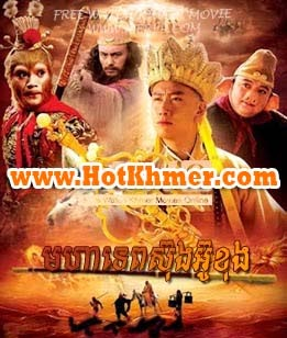 Morha Tep Sin Oukoung [51 End] Chinese Drama Khmer Movie Dubbed Videos