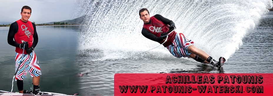 http://www.patounis-waterski.com
