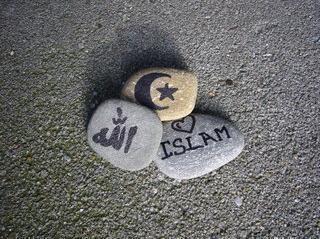 10 Kata Mutiara Islam Paling Bijak