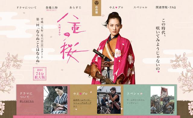 鎌倉ではたらく太守のブログ  山本覚馬は西郷頼母より年上なんですけど…大河ドラマ「八重の桜」がはじまった件