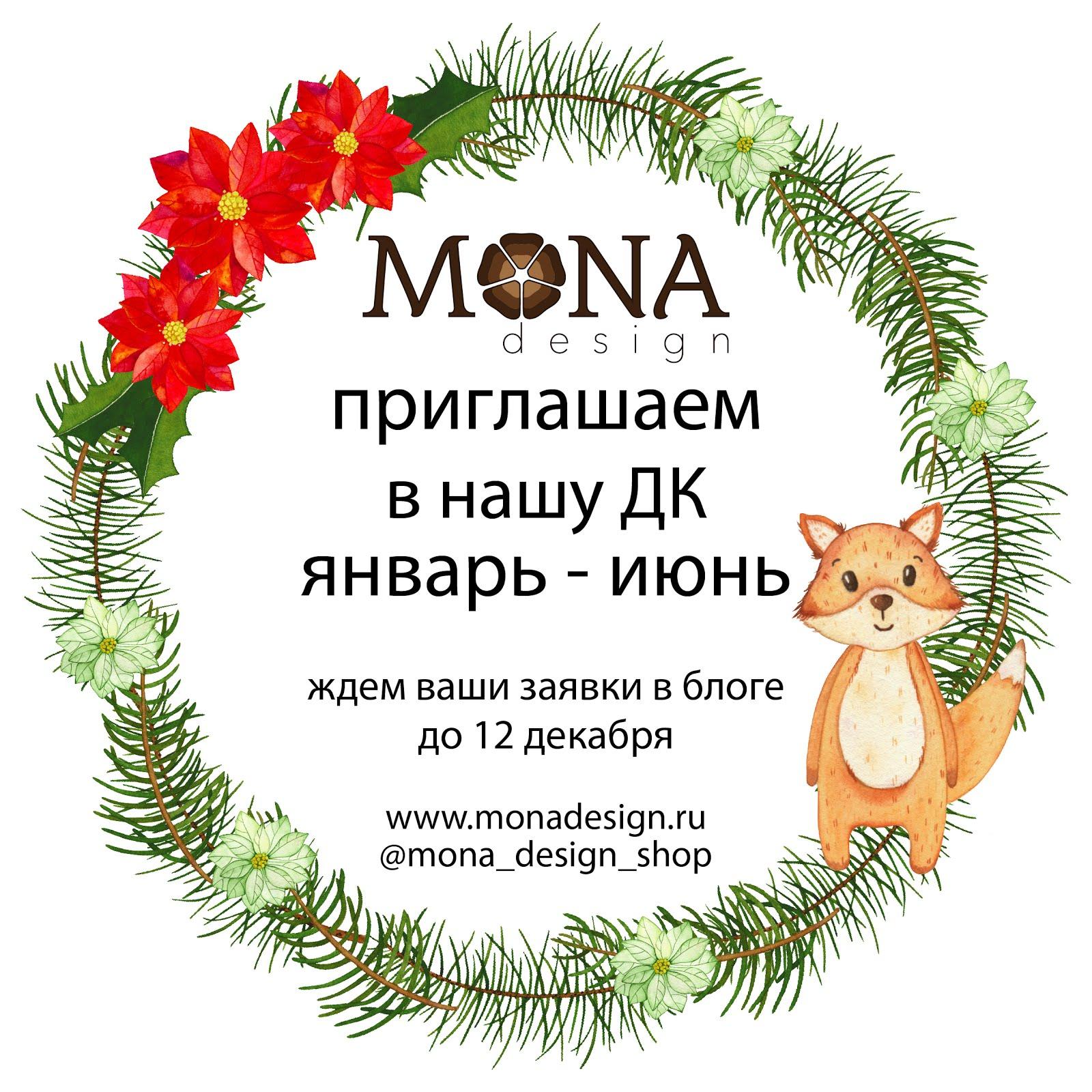 Набор в дк!до 12 декабря