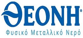 ΘΕΟΝΗ ΦΥΣΙΚΟ ΜΕΤΑΛΛΙΚΟ ΝΕΡΟ