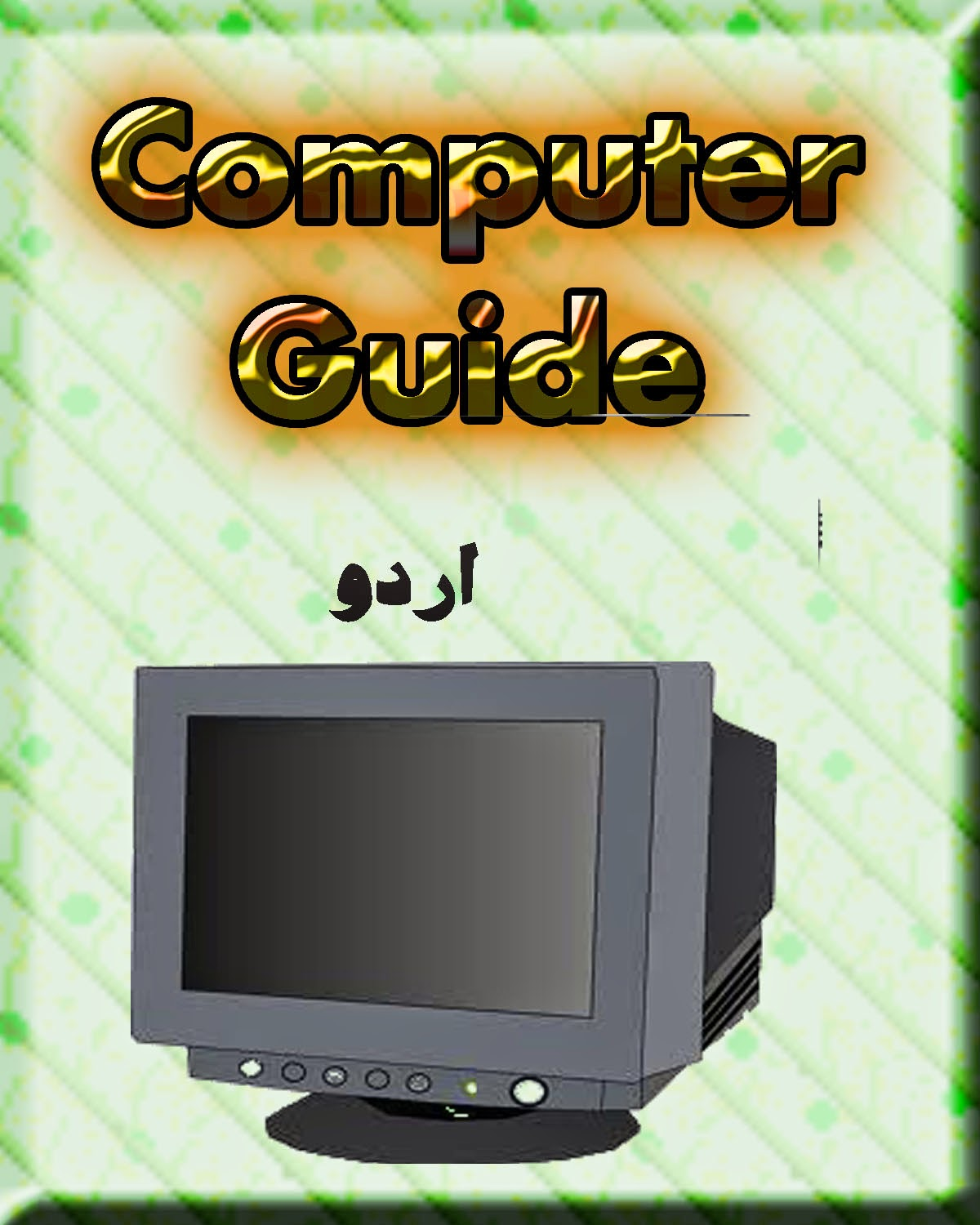 https://ia601504.us.archive.org/29/items/ComputerGuideBookUrduSigned/ComputerGuide-Book-urdu-signed.pdf