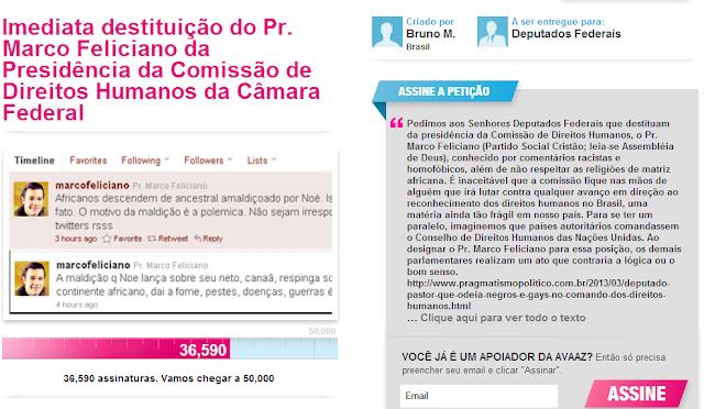 Petição quer impedir Marco Feliciano de assumir a Comissão de Direitos Humanos da Câmara