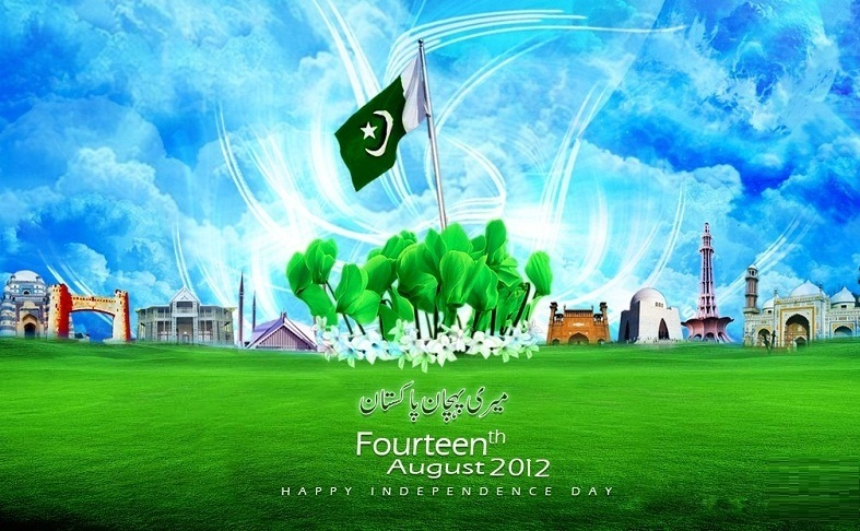 Pakistan Independence Day Background Wallpapers Free World