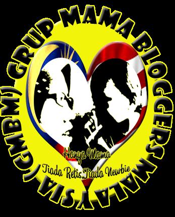 GRUP MAMA BLOGGER MALAYSIA (GMBM)