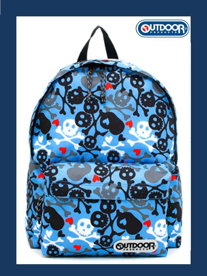 ... this school year with Outdoor Products + Back to School Promo 2013