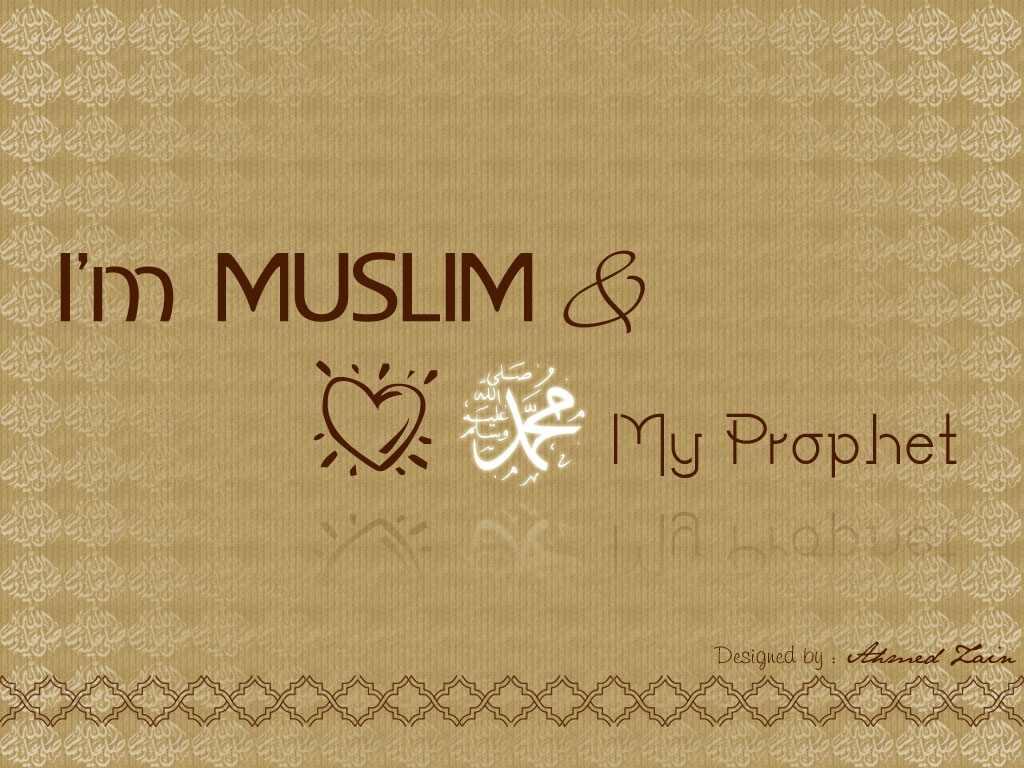 islamic gallery