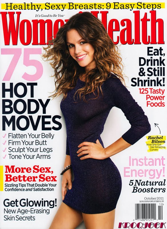 Rachel Bilson on Women's Health Magazine