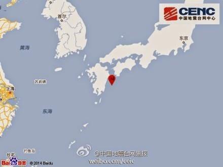 Epicentro sismo 6,1 grados Japon, 28 de Agosto 2014