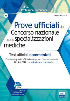 PROVE UFFICIALI SSM COMMENTATE