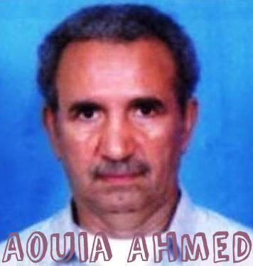 الدعاء لعوية أحمد بالرحمة