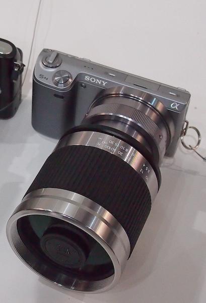 sony nex kenko 400mm mirror lens