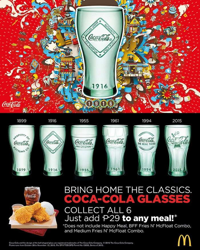 McDonald's 2015 Coca-Cola Glasses