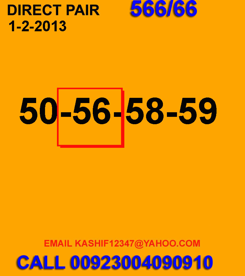 Thailand lottery tips and prize bond draw numbers 1 2 2013 thai lotto