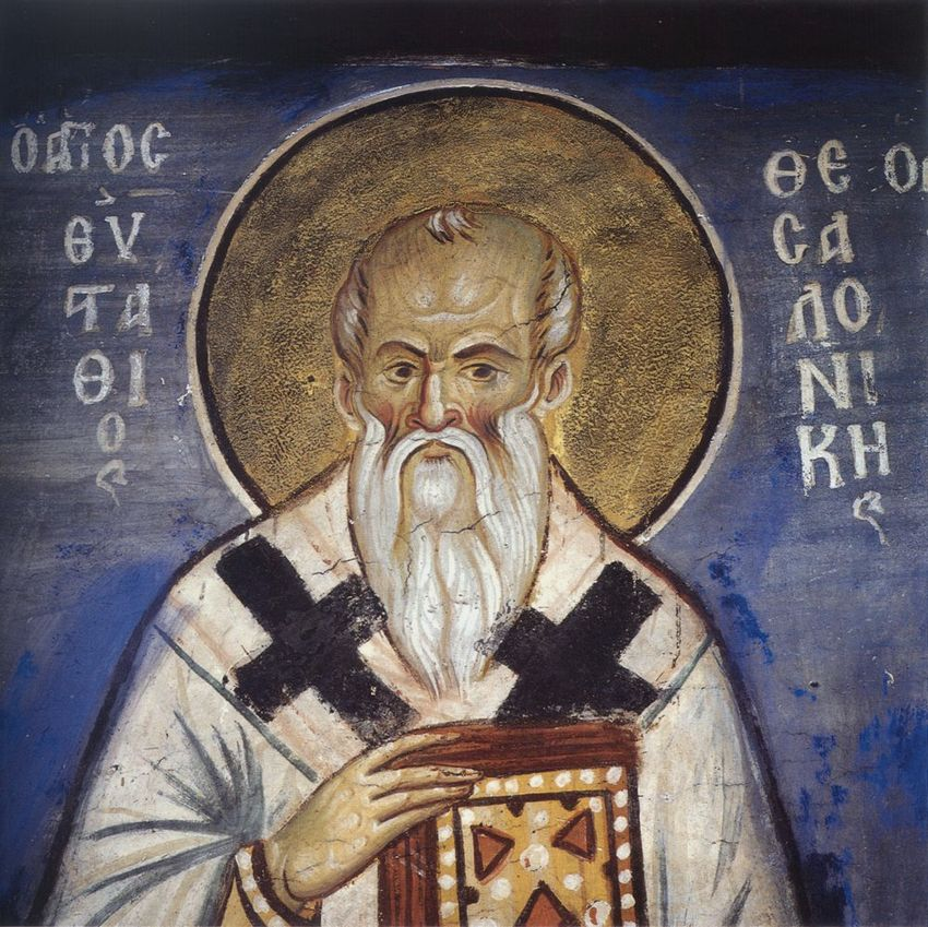Святитель Евстафий Солунский (Фессалоникийский), архиепископ Фессалоникийский