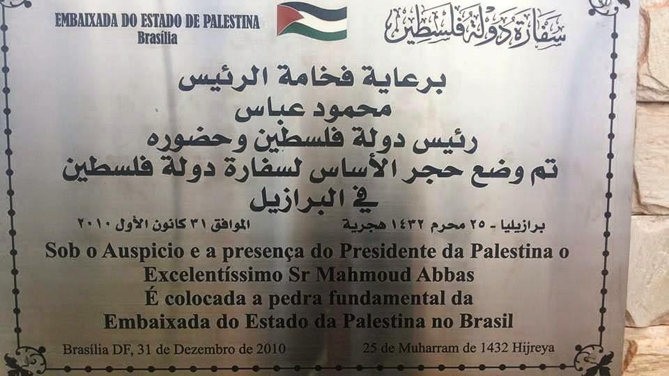Presidente Mahmoud Abbas inaugura pedra fundamental