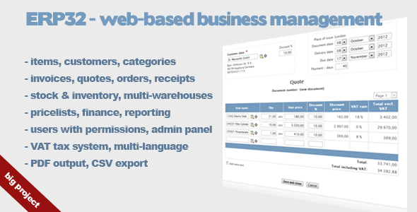 CodeCanyon - ERP32 - web based business management software