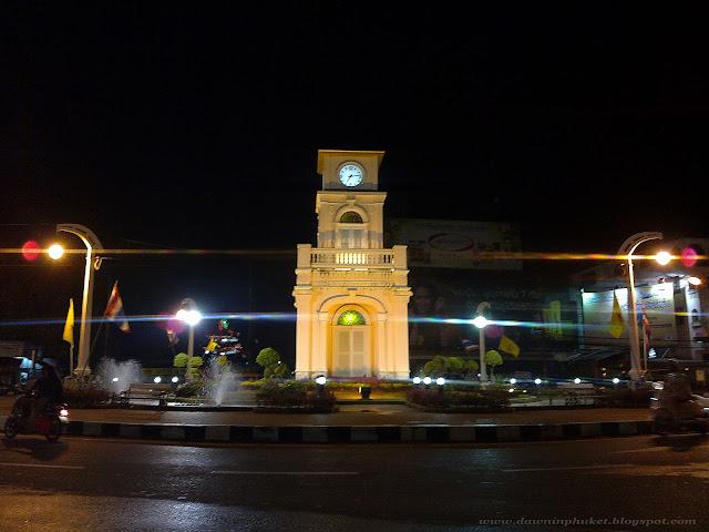 Surin Circle Clock Tower, Phuket Thailand