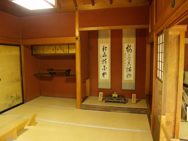 Baño Japones Tradicional:Apuntes de viajes: La casa japonesa, el encanto de la sencillez