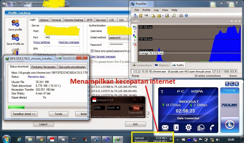 Ssh клиенты для Windows - фото 11