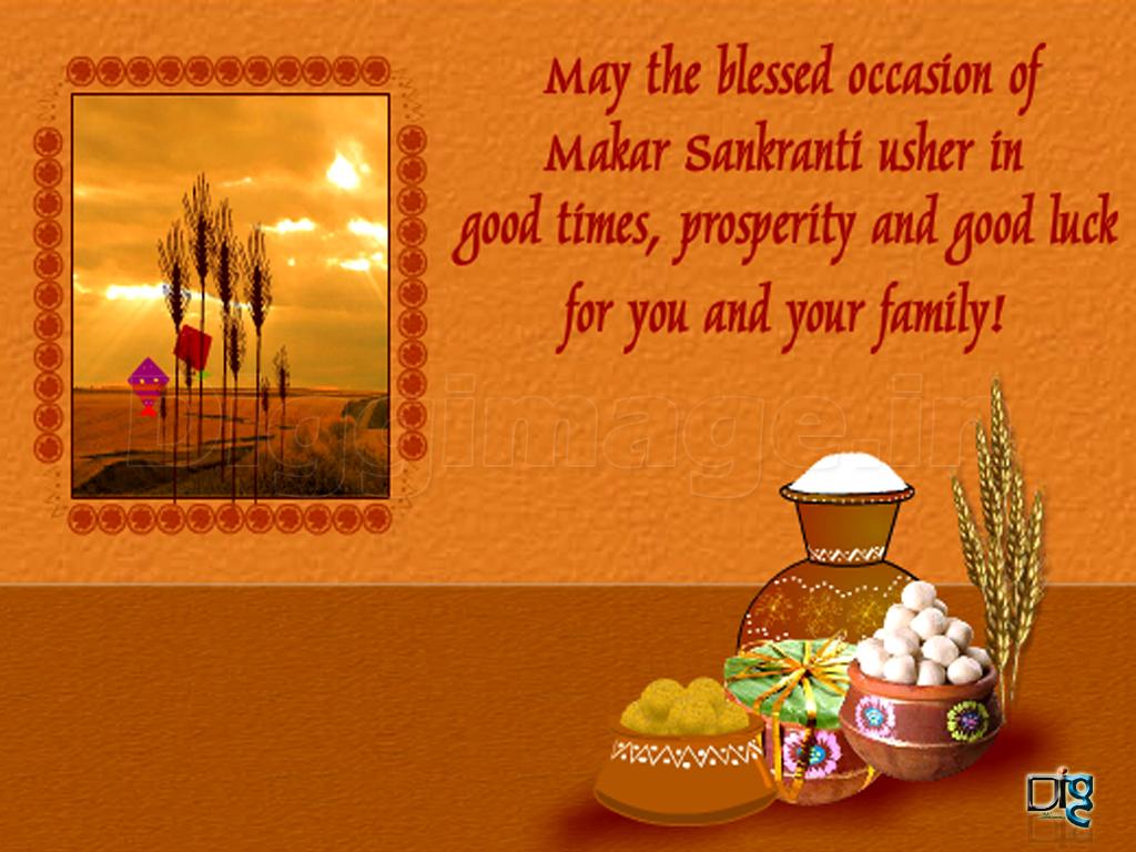Greeting Makar Sankranti