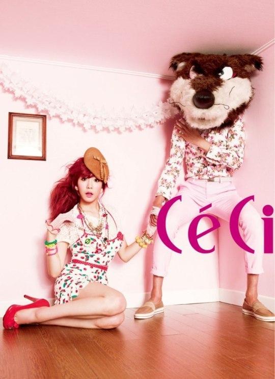 {Pics} ♥ Tiffany @ Ceci Magazine (August Issue) Tumblr_m7c1067mj01r93l5lo2_1280