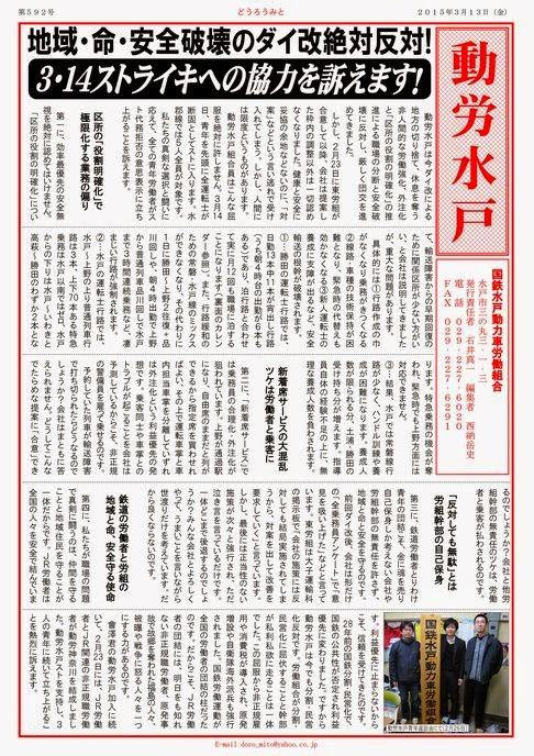 http://file.doromito.blog.shinobi.jp/bc9e691e.pdf