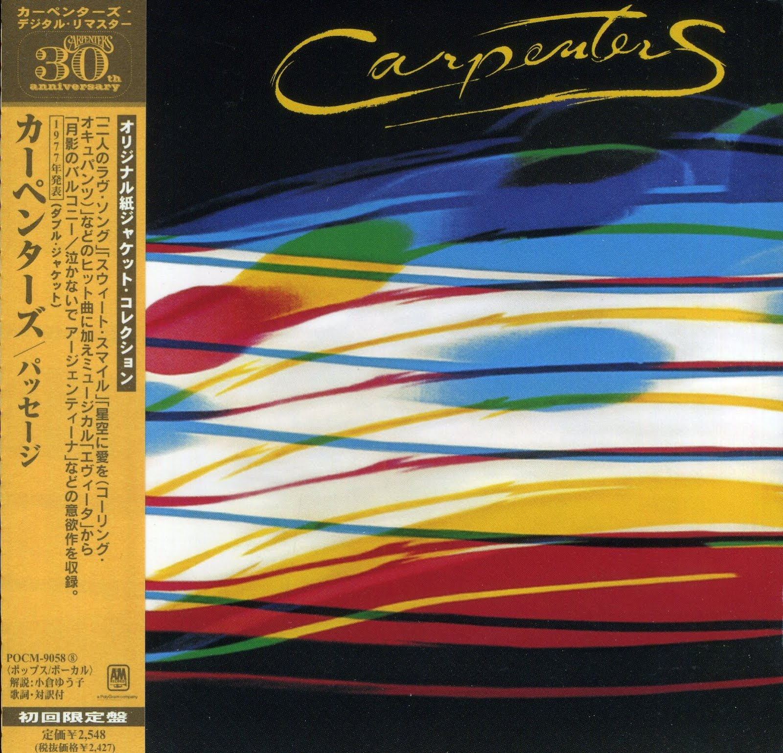 Carpenters Passage 1977 Japan Print