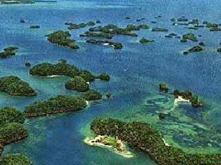 how was the philippine archipelago formed Punongbayan, rs and listanco, el (2001) mechanisms for lake formation in  the philippine archipelago (abstract only) in cb santiago, ml cuvin-aralar and.