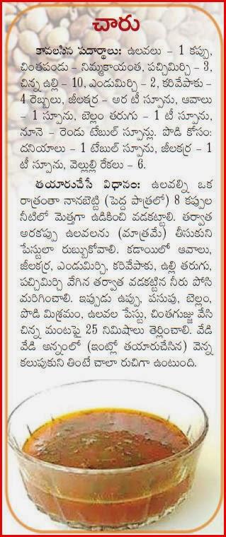 Telugu basha 40 telugu vantakalu telugu vantakam ccuart Images