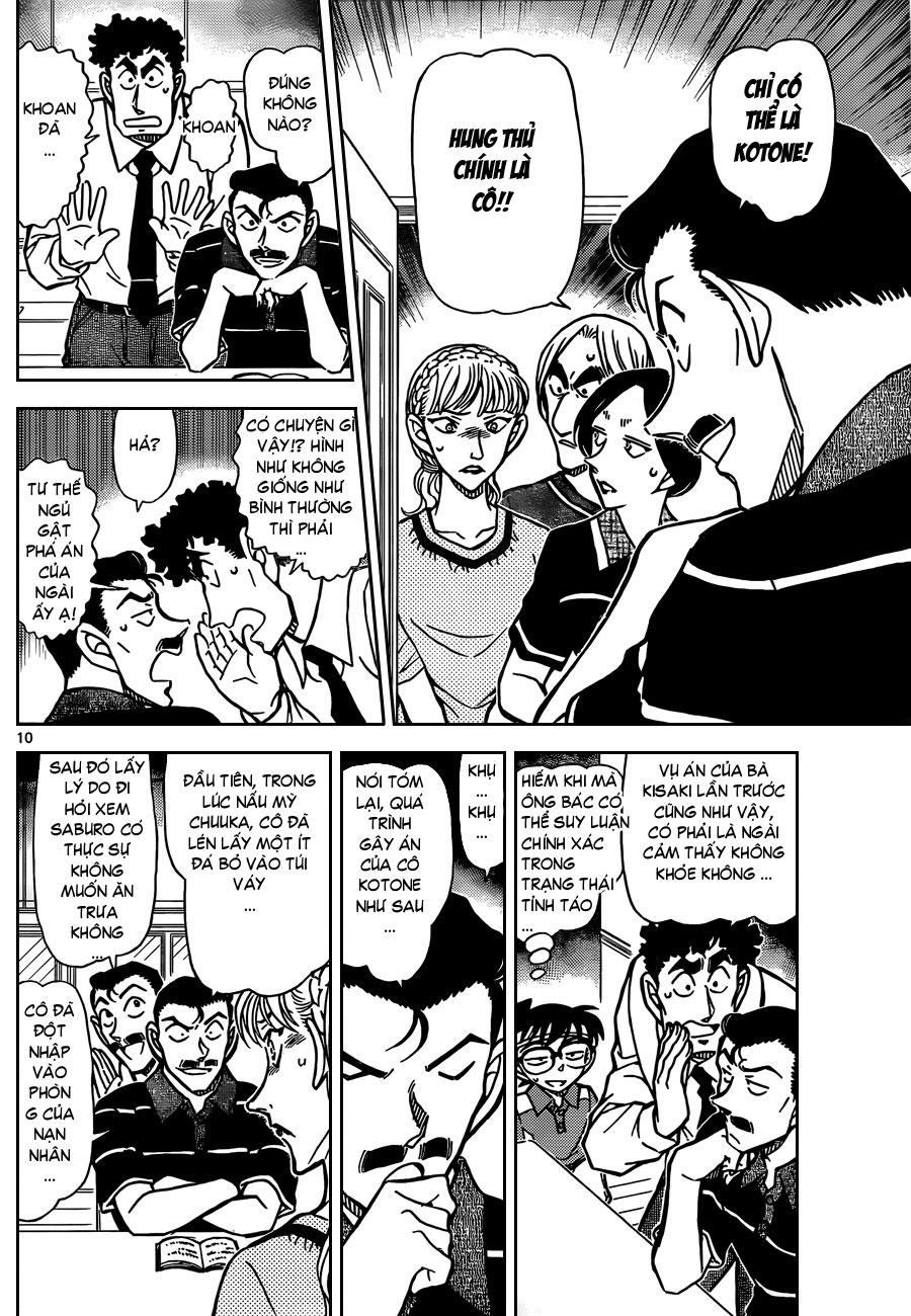 Thám Tử Lừng Danh Conan - Chapter 827 - Pic 11