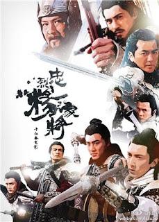 Xem Phim Giải Cứu Dương Gia - Saving General Yang (2013) Online