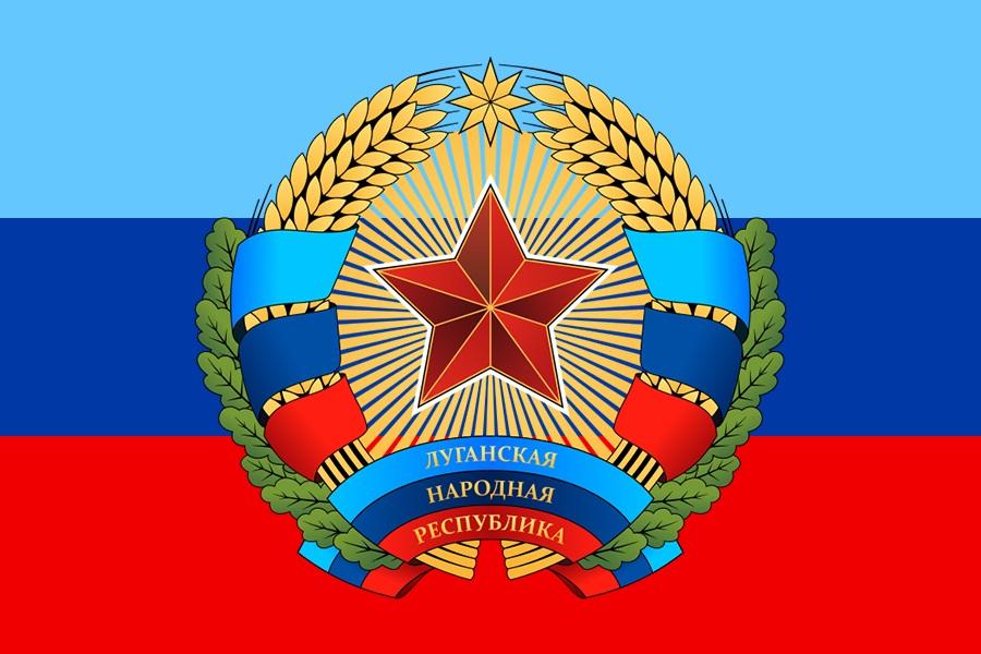 Luganská lidová republika