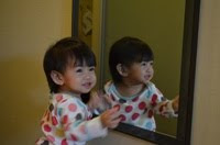 Eryna @ 15-month