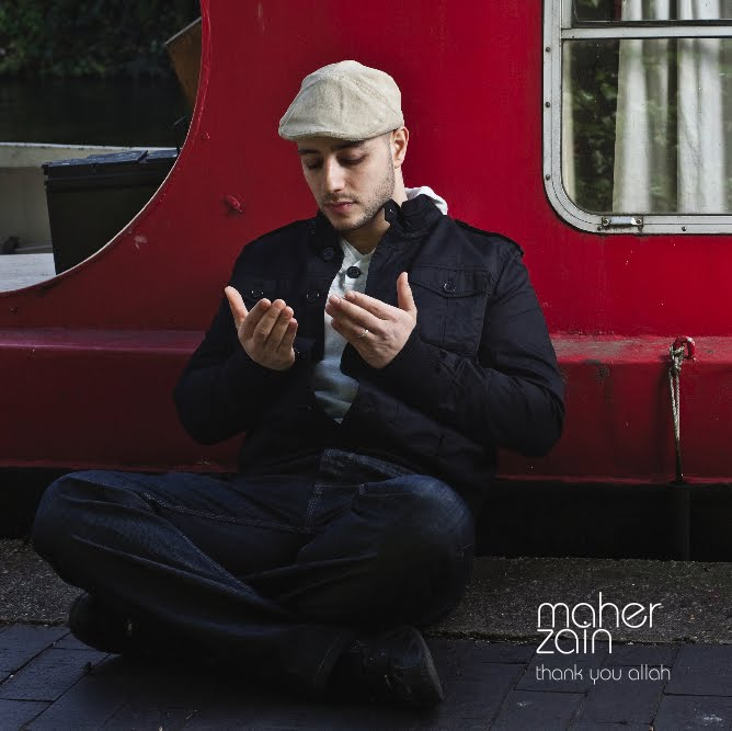 اغانى ماهر زين MP3 http://www.heatdown.com/2012/08/mp3-high-quality.html