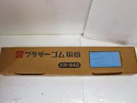 http://hz-rei.blogspot.jp/2014/05/kr-840.html