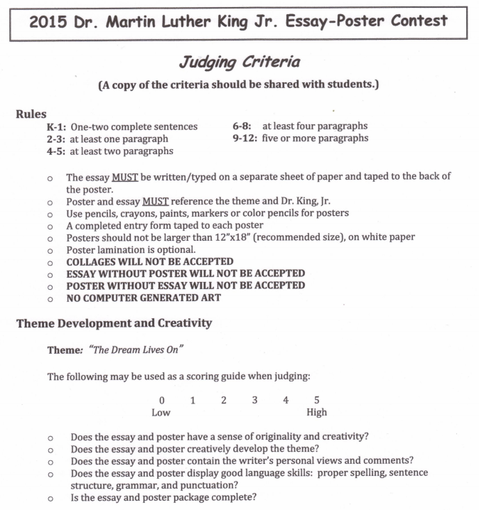 short essay martin luther king jr