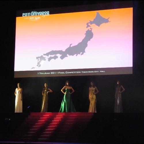 miss universe japan 2011 winner maria kamiyama 神山 まりあ かみやま まりあ