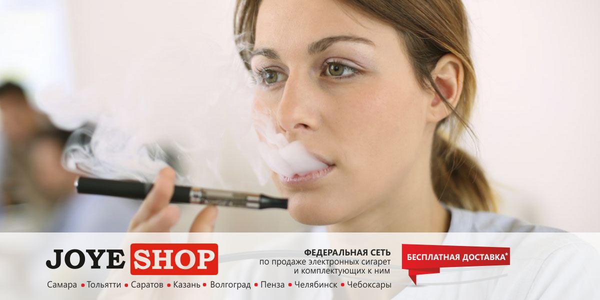 ООО «Джой Групп», «JoyeShop» — сеть по продаже электронных сигарет