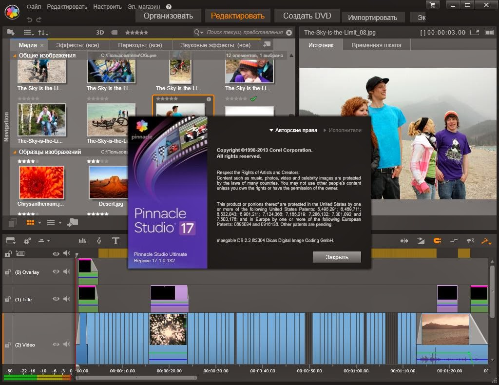 Pinnacle studio ultimate 17 1 multilingual content for Pinnacle studio templates free download