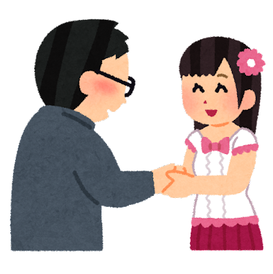 アイドルと握手をする人のイラスト