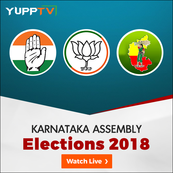 Karnataka Elections 2018 Results