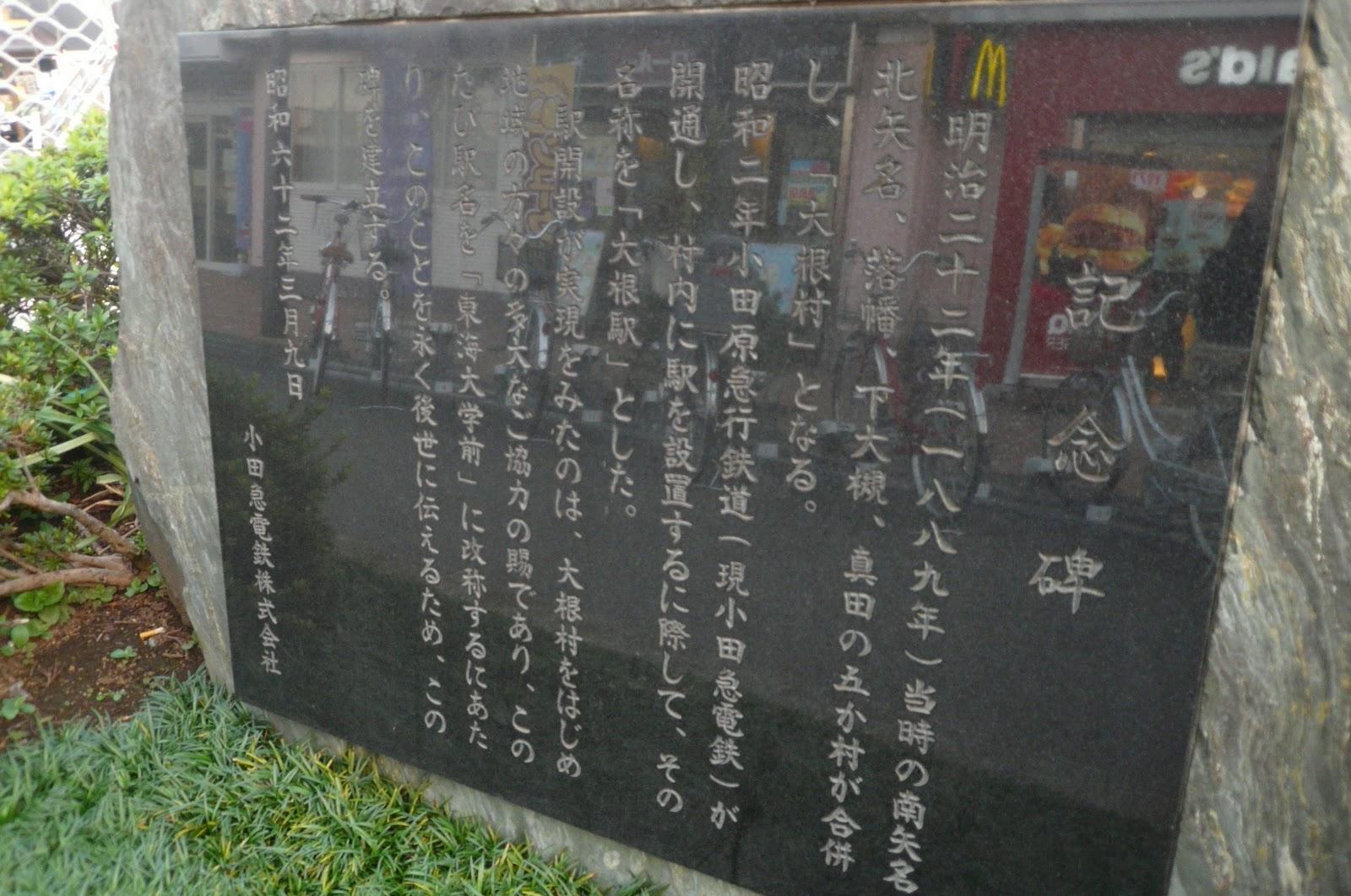 Images of 大根村 - JapaneseCla...