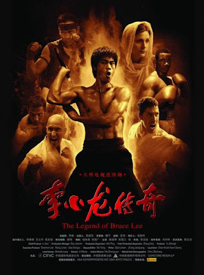 Lý Tiểu Long Truyền Kỳ - The Legend Of Bruce Lee