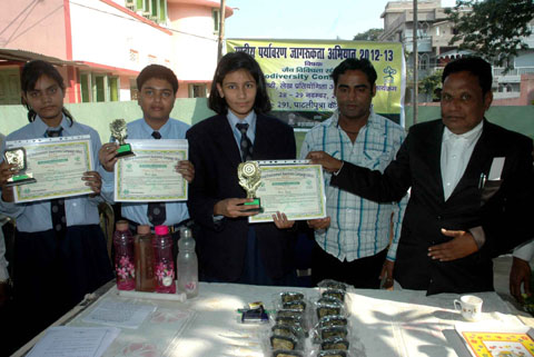 essay writing competition december 2012