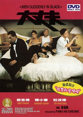 Suddenly (2003) movie
