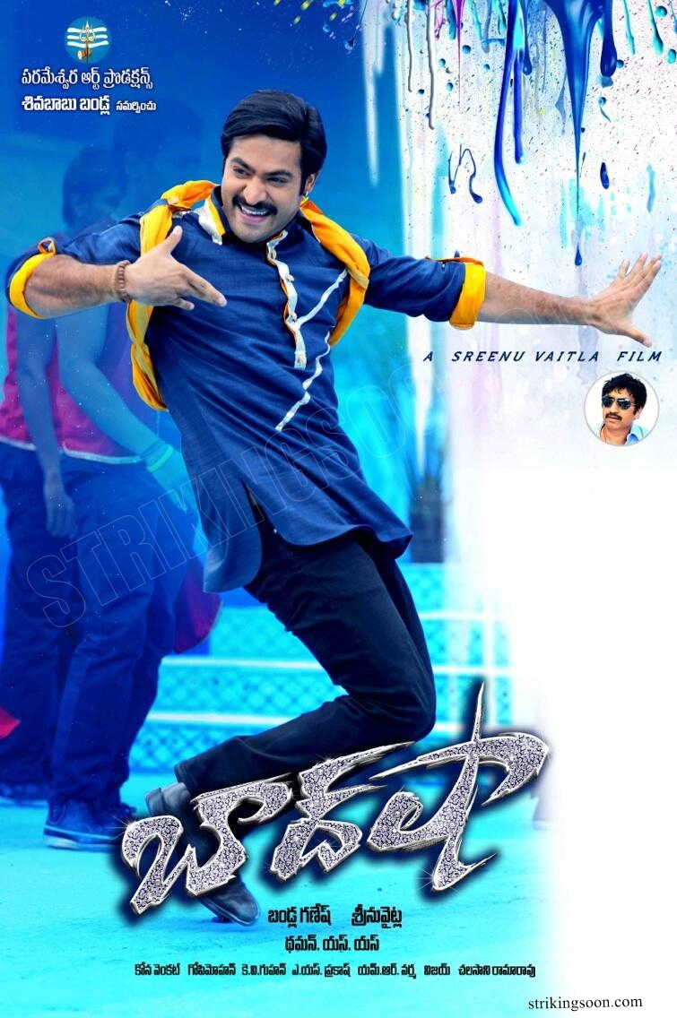 Baadshah (2013) Telugu Movie HD Wallpapers - AtoZAllmovie Baadshah 2013 Posters