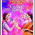 Gulaab Gang 2014 Hindi Movie Song Download